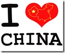 chine-i-love-china_1208342980