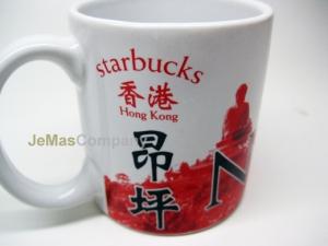 starbucks-ngong-ping